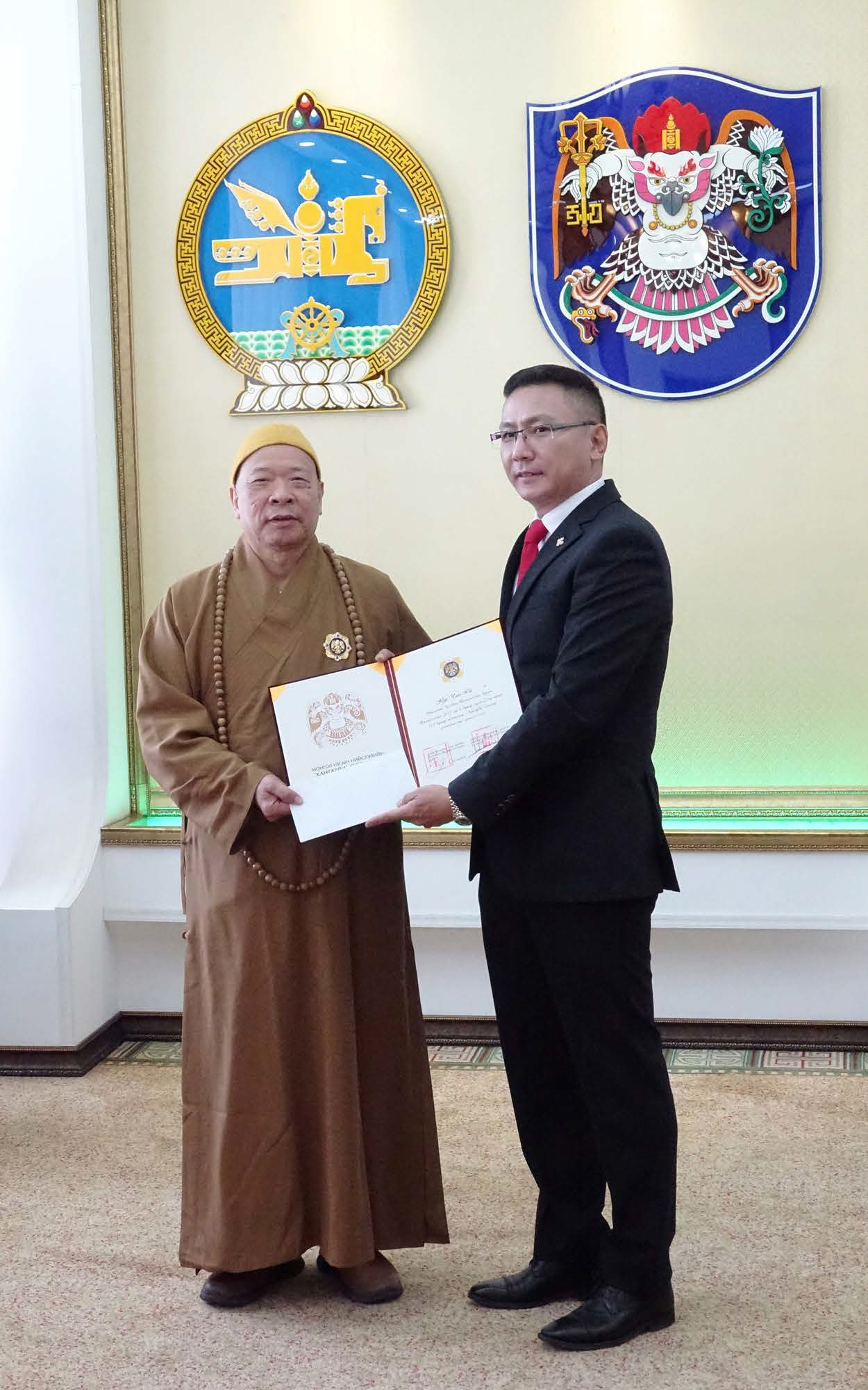 24 3awarded Dr. YuHsi
